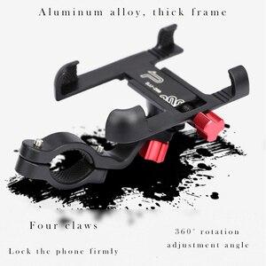 Image 5 - URANT アルミオートバイホルダー 360 度回転ハンドルバー自転車自転車マウント携帯電話の Gps 電話スタンド