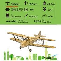 RC Plane Dancing Wings S1901 Balsa Wood Airplane Tiger Moth Remote Control Biplane Unassembled KIT Version DIY Flying Model