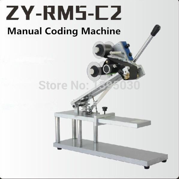 1 pc 110/220 V ZY-RM5-C2 couleur ruban Machine d'impression chaude ruban thermique imprimante film sac date imprimante machine de codage manuel