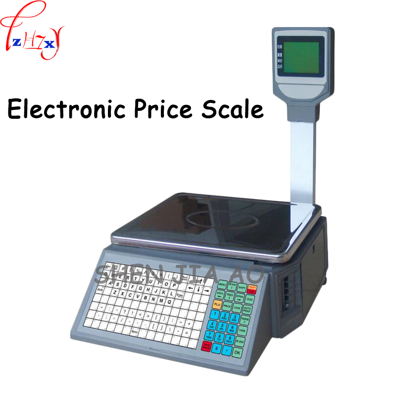 bar code printing price scale English Arabic high-precision supermarket electronic price scale 110/220V 1PC