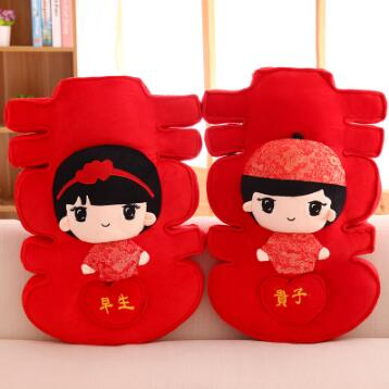 60cm*75cm  1 Pair Wedding Doll Fashion Elegant Bride and Groom Pillow Doll Different Styles To Choose 50CM H-01