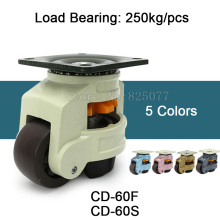 4PCS Levelling Adjusted Nylon Support Industrial Casters Wheels CD-60F/S 250kg for Machine Equipment Castors JF1597