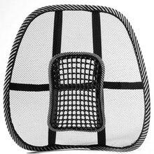 Mesh Back Lumbar Support Massage Beads For Car Seat Chair Massage Cushion