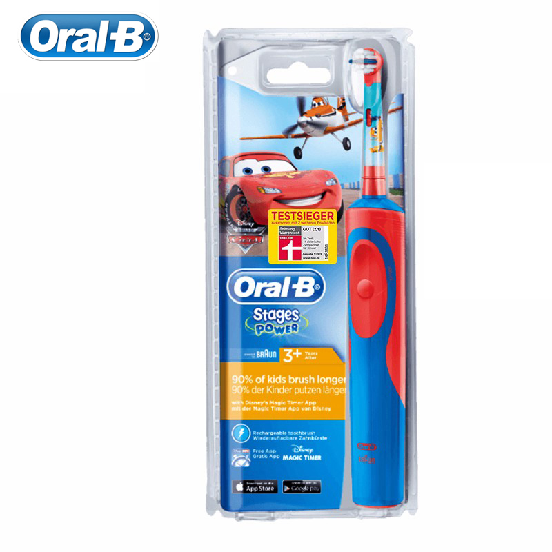 Oral B Children Electric Toothbrush for Kids 3+ Gum Care Waterproof Stain Removing Deep Clean EB10 Replaceable Brush Head image