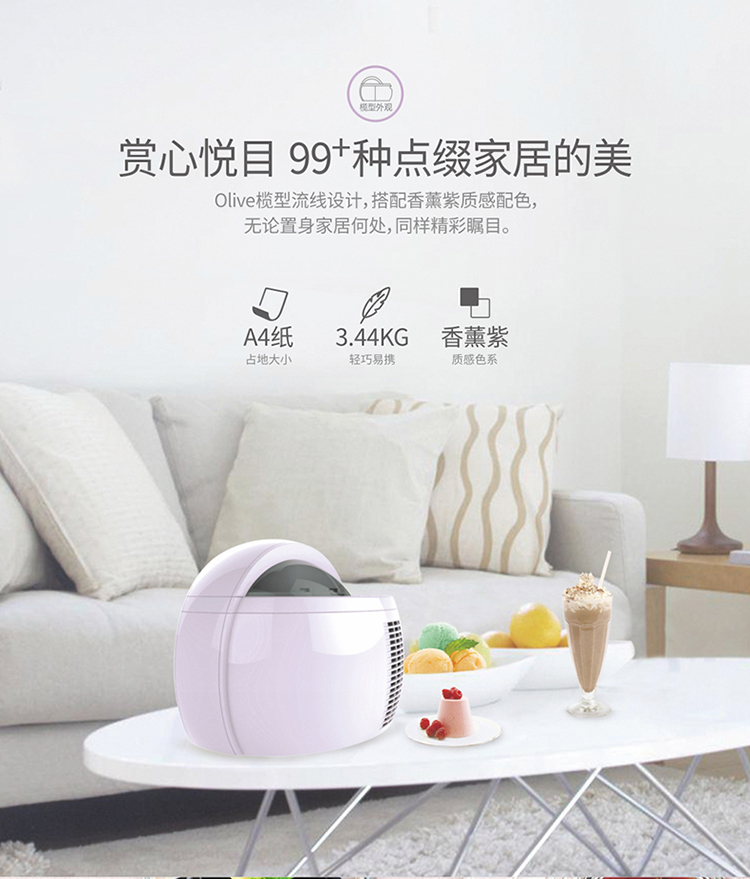 Ice Cream Machine Household Small-sized Ice Cream Machine Children Self-control Ice Cream Machine Fully Automatic Dessert 11