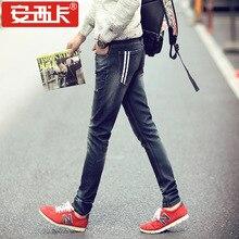 Brand Men's Jeans Straight Ripped Jeans For Men 2016 Zipper Fly Denim Jeans Men Fashion Designer Pants Blue Jeans 27-36