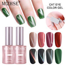 MIZHSE 18ML Magnetic Cats Eye Nail Gelpolish Kit Gel Polish Lacquer 3D Cat Varnishes Nails Manicure Set Art