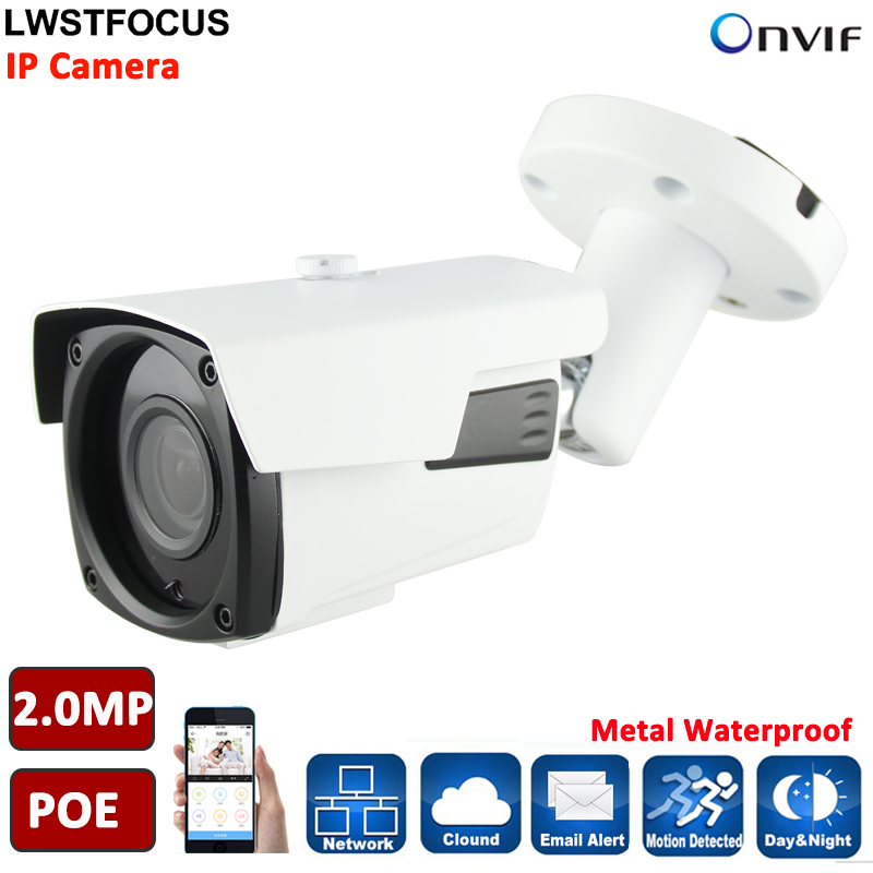 Varifocal 2.8-12mm Big 2MP IP Camera 1080P Full HD camera IP outdoor 40M Night Vision Waterproof CCTV Camera IR-CUT ONVIF 2.4
