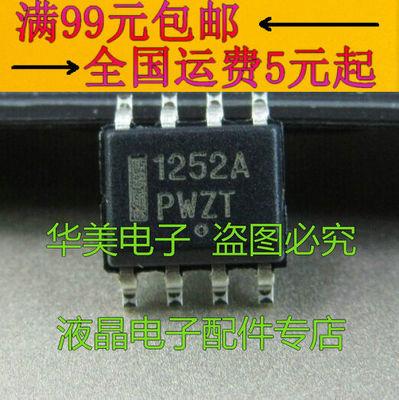 5pcs/lot NCP1252ADR2G NCP1252A NCP1252 SOP-8