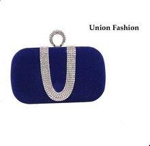 Neue 2014 Mode Weibliche Diamant U Form Diamant Ring Samt Abendtasche Luxus Finger Kupplungs-geldbeutel Hochzeit Tasche Mit Kette