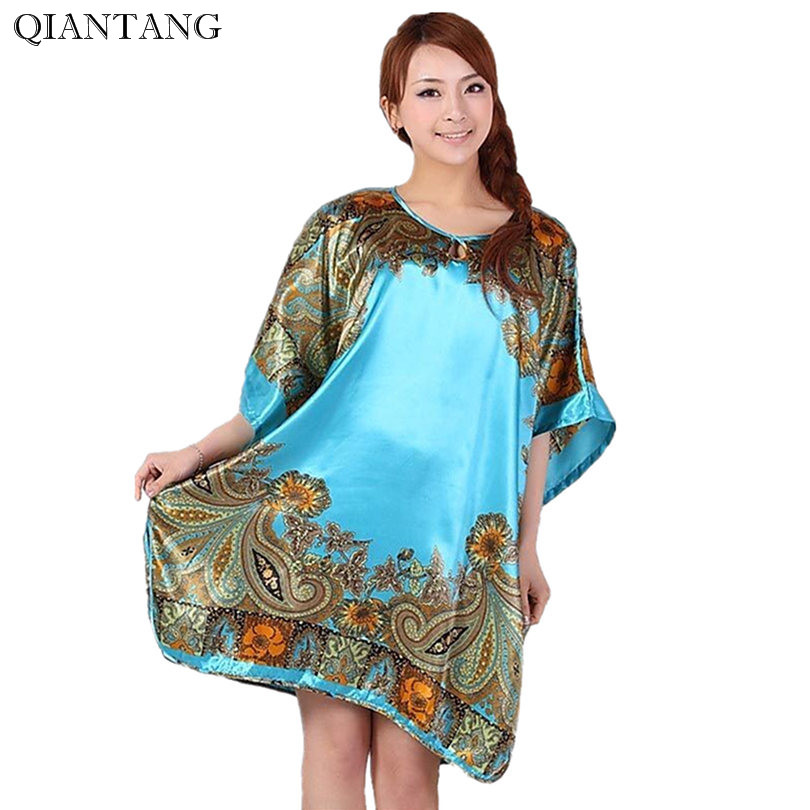 Novelty Summer Night Robe Light Blue Chinese Womens Faux Silk Rayon Bath Gown Yukata Nightgown Pijama Mujer One Size Xsz664X