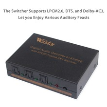 где купить Wiistar Digital Aduio Decoder SPDIF Splitter 3X1 SPDIF to RCA L/R Audio Toslink Switcher 5.1 audio decoder по лучшей цене