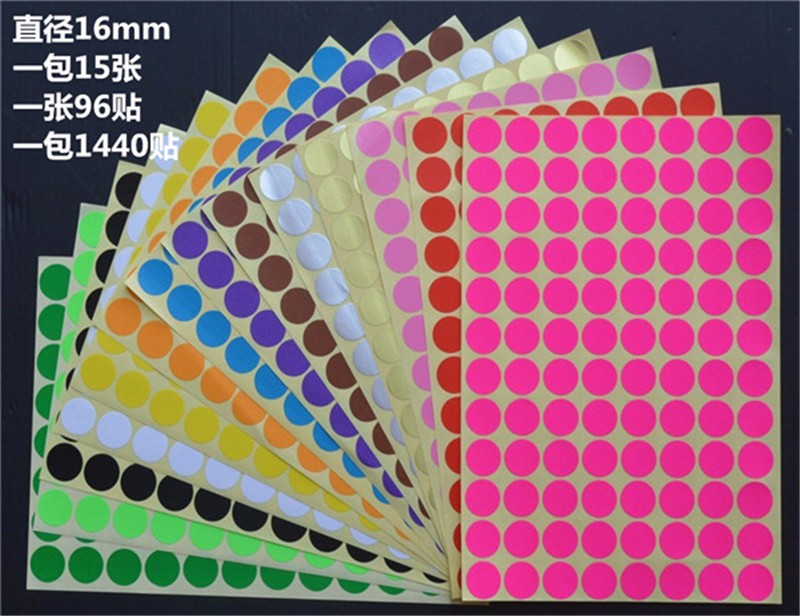 1 Sheet 6mm Round Stickers Coloured Paper Labels Circles Polka Dots Multicolour