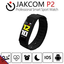 JAKCOM P2 Professional Smart Sport Watch Hot sale in Wristbands as ukraine mi 2 fit watch(China)