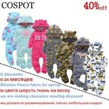 COSPOT Bebe recién nacido Ropa Sudadera con capucha de lana con capucha mono  Primavera de manga larga mameluco bebé niño c38607ab6638