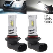 купить 2pcs Car Led Bulbs 12V H10 9005 9006 2525 SMD Lights 2400LM 6500K-7500K White Driving Running Car Lamp Auto Light Bulbs Fog lamp дешево