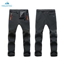 MOUNTEC Men's Winter Pants Waterproof Hiking Pants Women Outdoor Trousers Winter Sports Pants Soft Shell Pants