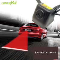Anti Collision Rear End Car Laser Tail 12V LED Car Fog Light Auto Brake Auto Parking