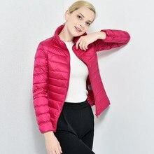 S-3XL 2016 мода зимы женщин высокого класса 90% Белая утка пуховик/женщины pure color Ультратонкий ultra light теплый вниз пальто