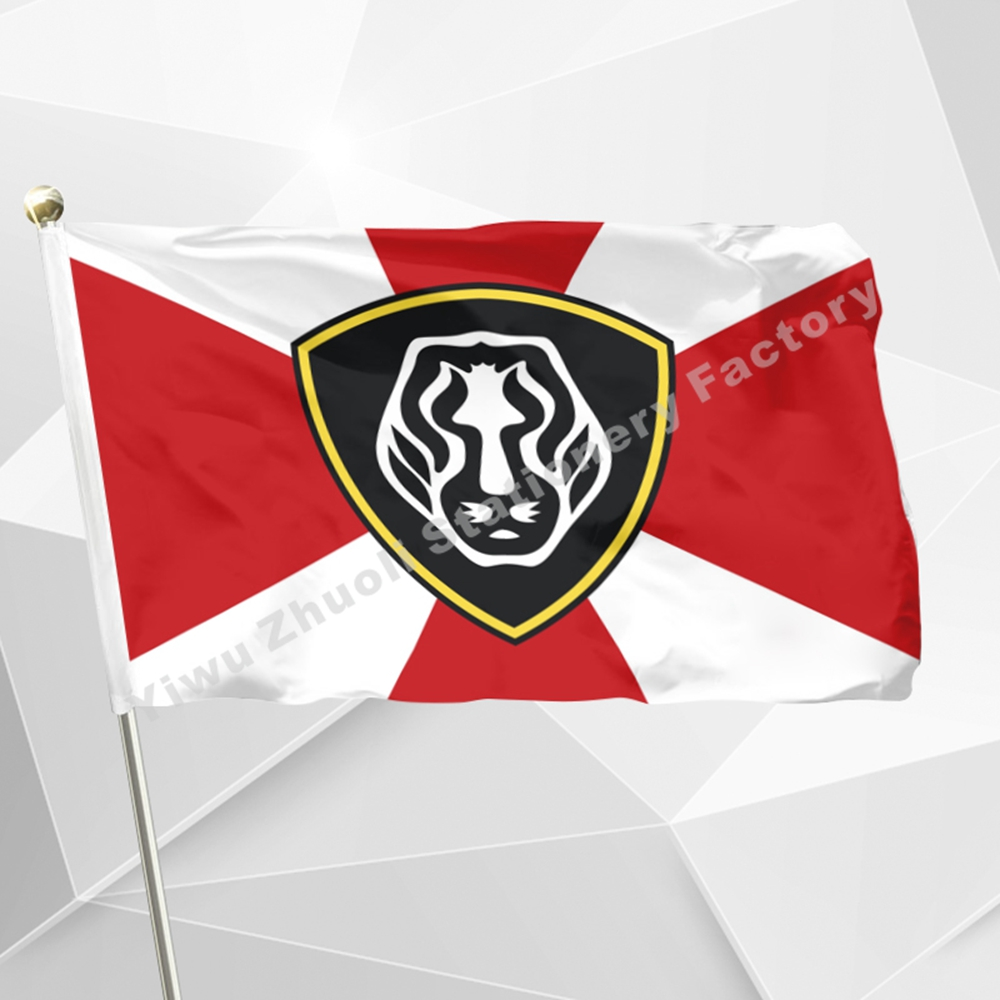 Russian Internal Troops Management of the Protection of Important Public Facilities and Special Cargo Flag 3ft X 5ft Polyester