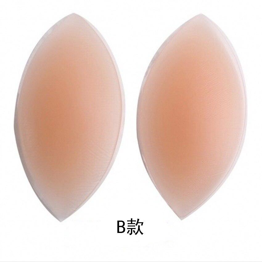 1Pair Soutien Gorge Silicone Gel Bra Insert Pads Breast Enhancer Push Up Bra Pad Women Bikini Swimwear Invisible Sticky Bra Pads 6