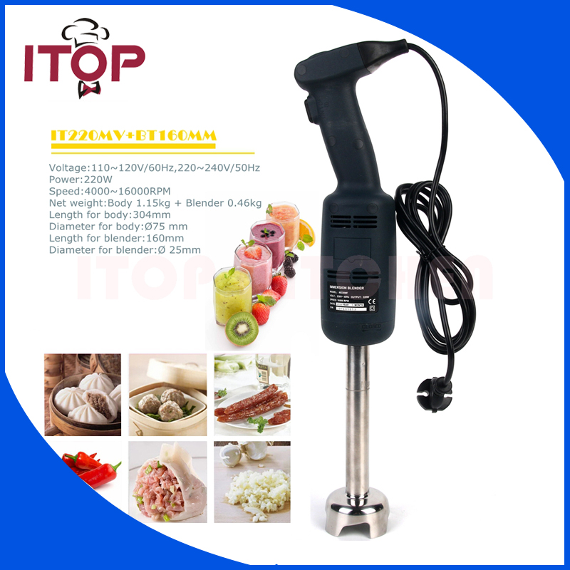 ITOP IT220MV+BT160/WK185 Immersion Blender Egg Beater Commercial 220W Motor Juicer Food Mixer glantop 2l smoothie blender fruit juice mixer juicer high performance pro commercial glthsg2029