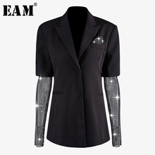[EAM] 2020 New Spring Summer Stand Neck Long Spliced Sleeve Nail Drill Bling Personality Jacket Women Coat Fashion Tide JX889