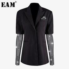 [EAM] جديد لربيع وصيف 2020 سترة بفتحة رقبة مدببة طويلة الاكمام مع مثقاب للاظافر سترة للنساء معطف مواكب للموضة JX889