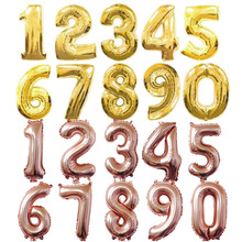 все цены на Decorate 32inch gold blue pink number foil balloons wedding event christmas halloween festival birthday party two HY-39