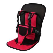 Детская безопасность сиденье Подушка Портативный Детская безопасная коляска сиденье коврик детские стулья мягкая утолщение Губка детские автокресла аксессуар