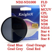 цена на KnightX Star camera filter UV CPL  Lens Kit dslr accessories for Nikon Canon EOS Sony 49mm 52mm 55mm 58mm 62mm 67mm 72mm 77mm