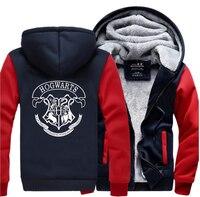 Hogwarts Sweatshirts Men 2017 Winter Warm Fleece Male Sweatshirts Hoodies Plus Size Hooded Men Coat For