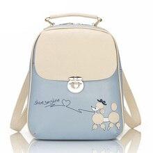 Для женщин кожа Повседневное сумка Симпатичные Пудель узор школы Обувь для девочек аниме рюкзак студентка Bagpack мультфильм Рюкзаки для Для женщин