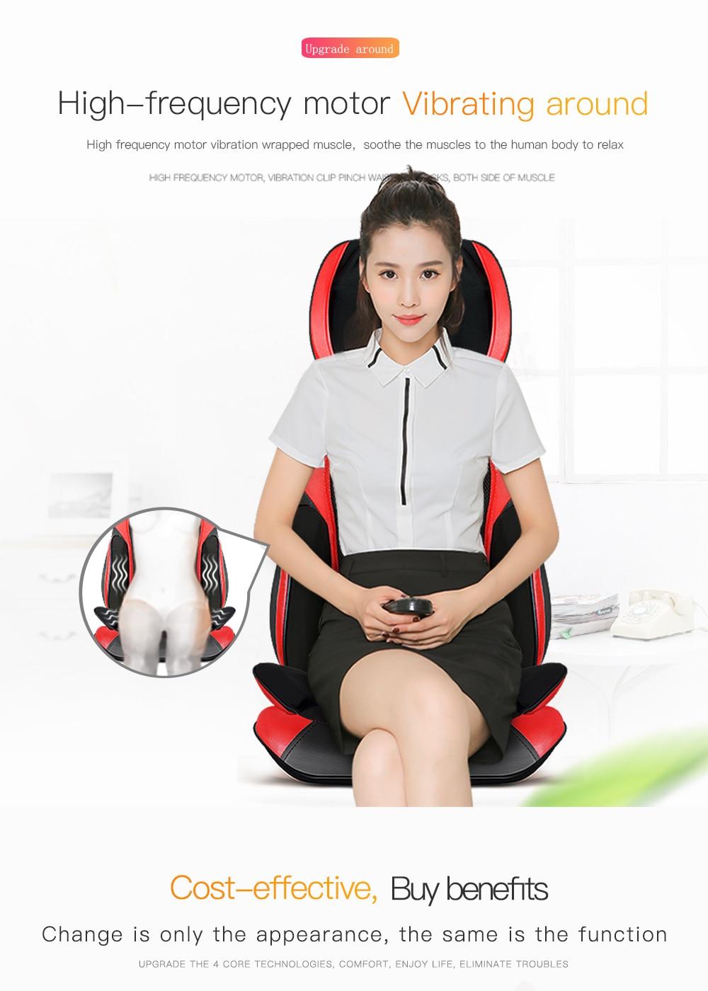 massage chair (8)
