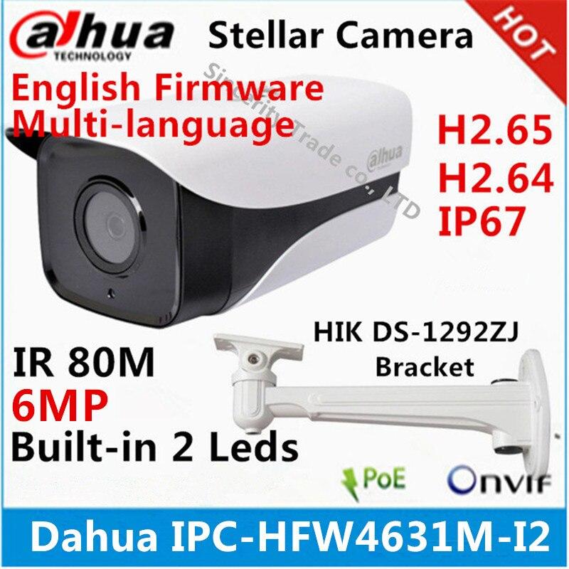 Dahua IPC HFW4631M I2 6MP IP Camera IR80M IP67 POE CCTV camera replace IPC HFW4431M I2