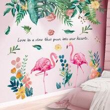 [shijuekongjian] Plant Leaves Wall Sticker DIY Flamingo Animals Wall Decals for House Living Room Kids Bedroom Decoration все цены
