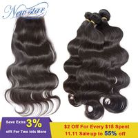 New Star Brazilian Virgin Hair Body Wave 3 Bundles Weave With A Free Or Middle Part Lace Closure Human Hair Weaving And Closure
