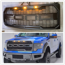 MODIFIED FRONT RACING GRILLE RAPTOR GRILLS FRONT BUMPER MASK FIT FOR F150 F-150 2009-2014 PICKUP AUTO LED GRILL ACCESSORIES hr grille front racing raptor grills cover fit for ford everest endeavour 2015 2017