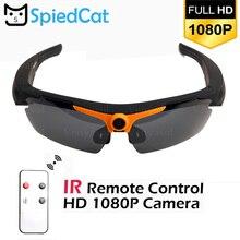 3e096a07f4 Portátil HD 1080 P HD Mini cámara inteligente gafas de sol Cámara lente  gran angular de