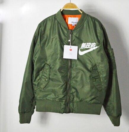 Big Green Jacket - Coat Nj