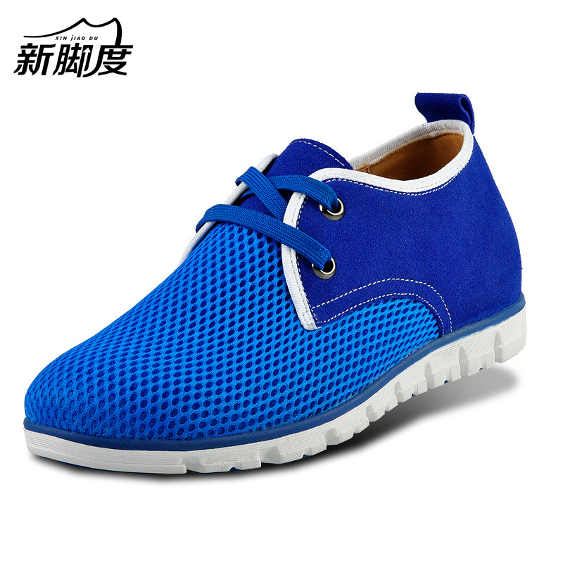 X8299 New Summer Comfortable Casual Height Increasing Shoes for Boys / Mens Get Taller Elevator Shoes 6cm Breathable chamaripa increase height 7cm 2 76 inch taller elevator shoes black mens leather summer sandals height increasing shoes