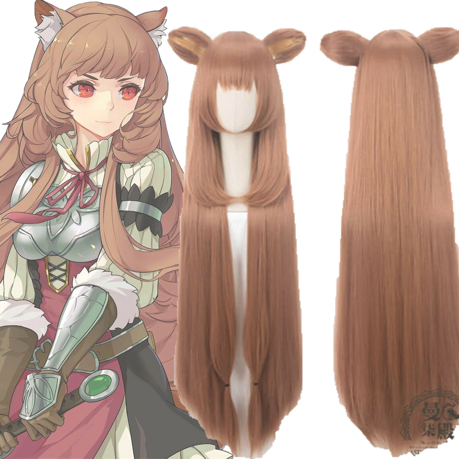 Anime The Rising Of The Shield Hero Raphtalia Rafutaria 100cm Long Brown Heat Resistant Hair Cosplay Costume Wig + Ears Hairpins