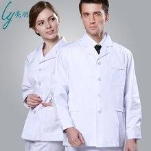 Мужская одежда доктора стоматолога пальто женщин Losse белая форма бренда WOK с длинным рукавом куртки