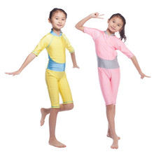 Children Girl Muslim Islamic Swimwear Conservative Swimsuit Yellow Pink One Piece Patchwork