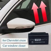 Без ошибки OBD Авто доводчик окон автомобиля люк Крышка Багажника открытие закрывающий модуль системы для Chevrolet Cruze