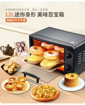 12L Toaster Oven Easy Bake Oven Bakery Kitchen Appliances Electric Toaster Oven Bread Toaster Electric Oven Bread Baking Machine 3