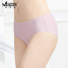 Meiya 2 a piece seamless panties female cool underwear triangle mid waist female sexy solid color