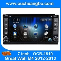 Car GPS FM Radio Player Audio Media Great Wall M4 Russian Menu IPod High Quality OCB
