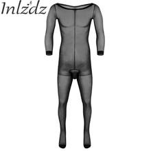 Мужские колготки, чулки, обтягивающие, с длинными рукавами, белье, ультра-тонкий комбинезон, мужское нижнее белье, колготки, бодичулок, Экзотический костюм