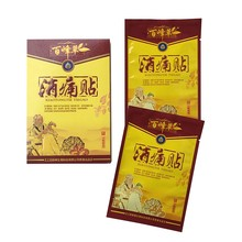 Hot Sales 8PCS Chinese Herbal Medical Plaster Back Neck Shoulder Pain Health Care Patch Rheumatoid Arthritis Patch Analg